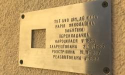 Киев, улица Шота Руставели, 11 (бывшая Малая Васильковская улица)