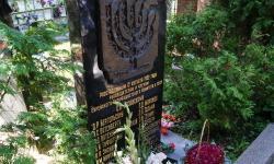 Три новых и одна старая табличка появятся в Москве и Петербурге