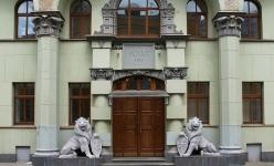 Москва, Малая Молчановка, 8, строение 1