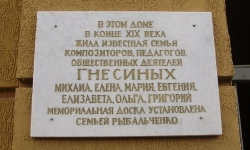 Два памятных знака появятся на улицах Петербурга