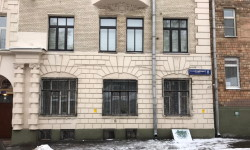 Москва, Малый Казенный переулок, 8
