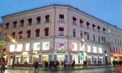 Москва, Маросейка, 9, строение 1