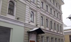 Москва, Романов переулок, 4 (б. улица Грановского)