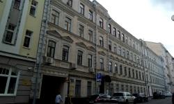 Москва, Сеченовский переулок, 5