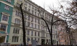 Москва, Тверской бульвар, 10, строение 1