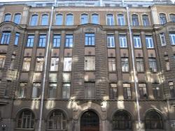 Санкт-Петербург, 10-я Советская улица, 17