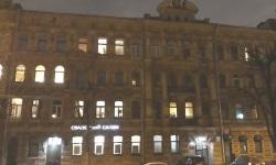 Санкт-Петербург, улица Чайковского, 63