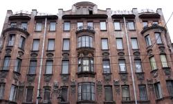 Санкт-Петербург, Кирочная, 6