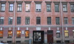 Санкт-Петербург, Моховая ул., 30