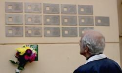О подготовке собрания в Довлатовском доме в СПб