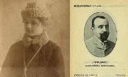 В Молдове начинает работу проект «Ultima Adresa»