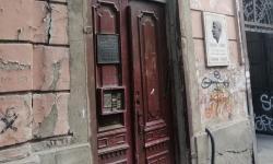 Грузия, Тбилиси, улица Грибоедова, 18