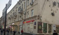 Воронеж, проспект Революции, 52