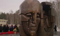В Екатеринбурге появятся три таблички «Последнего адреса»