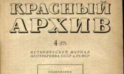 Пять новых табличек появятся в Москве