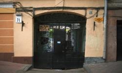 Одесса, улица Нежинская, 71