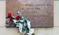 Еще одна табличка «Последнего адреса» появится в чешском Брно
