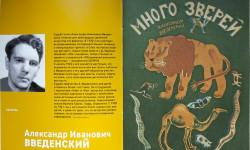 В Петербурге появятся две новые таблички «Последнего адреса»